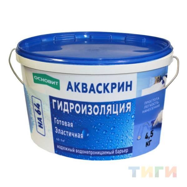 Саратов ремонт кровли пвх